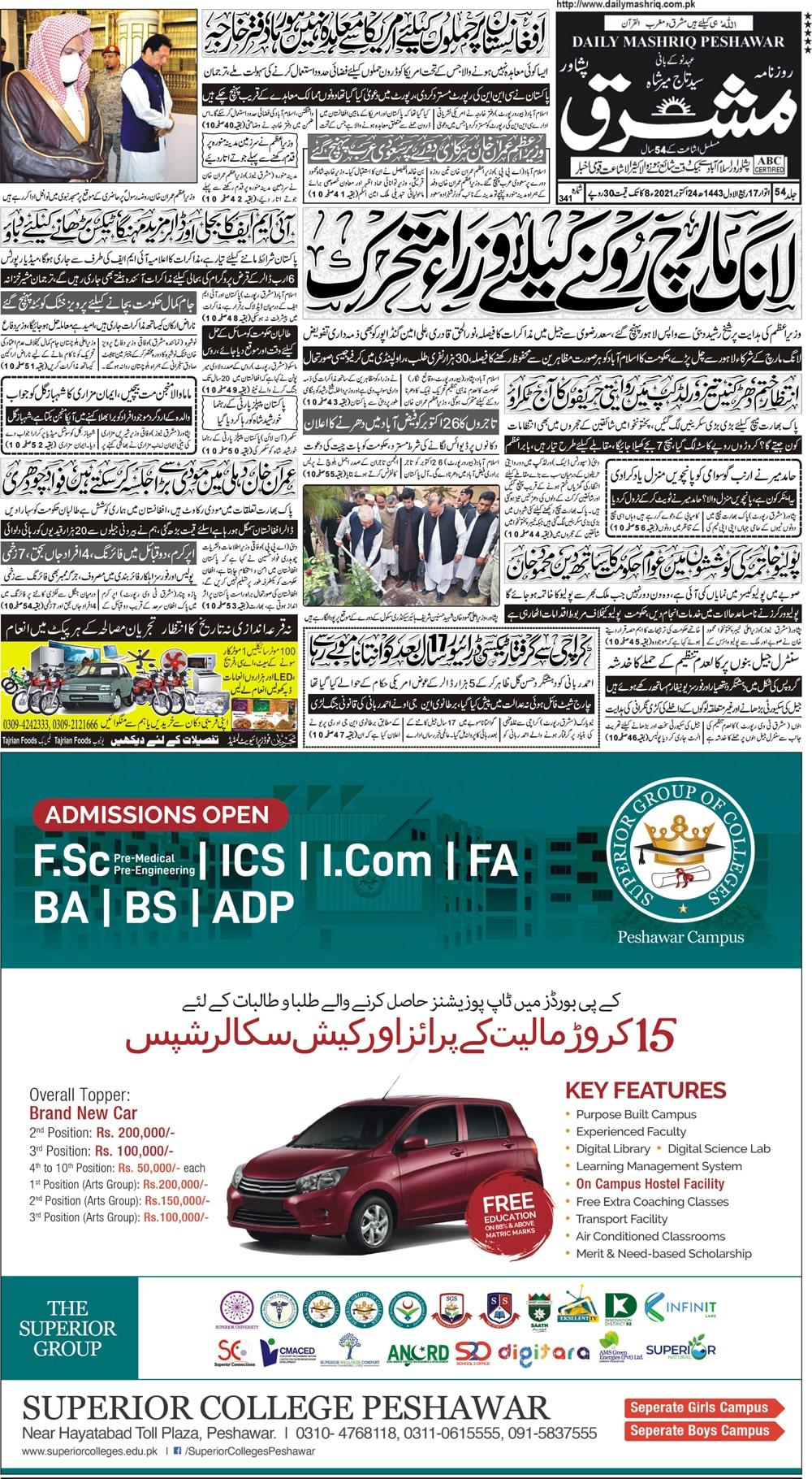 Daily Mashriq Page 1 Date