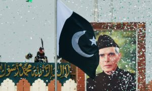 Nation celebrates 75th Independence Day with traditional zeal
