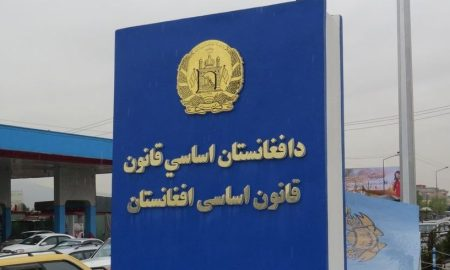 Taliban to implement King Zahir Shah Era's constitution of 1964