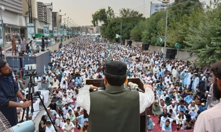 Paigham-e-Pakistan conference: Religious parties demand world to recognise Taliban