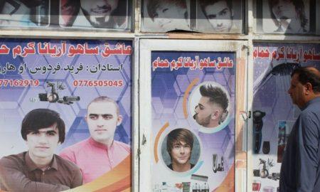 Afghanistan: Taliban ban shaving beards in Helmand