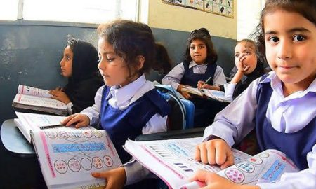 Govt announces reopening of schools from Sep 16