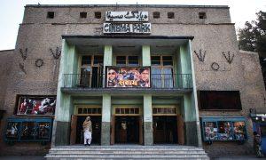 Afghan cinema artists face uncertain future