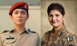 Ek hai Nigar: Biopic of Pakistan's first female General to release on Oct 23