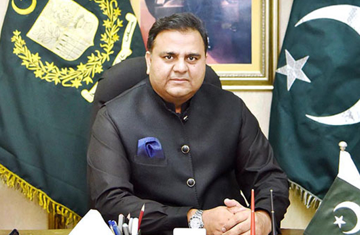 ISI chief's appointment authority lies with PM: Fawad