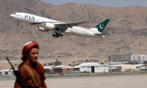 PIA suspends flights from Kabul due to 'security issues'
