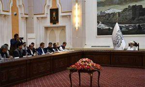 FM Qureshi meets Afghanistan caretaker prime minister