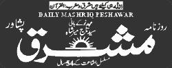 mashriq-tv-footer-logo