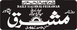 mashriq-websie-main-logo