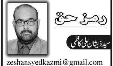 syed-zeeshan-ali-kazmi