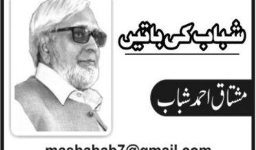 Mushtaq-ahmed