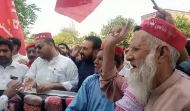 ANP protests across the province against inflation
