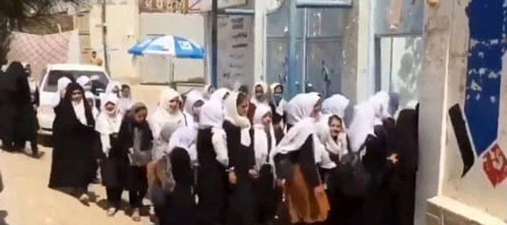 Girls' schools open in Afghanistan