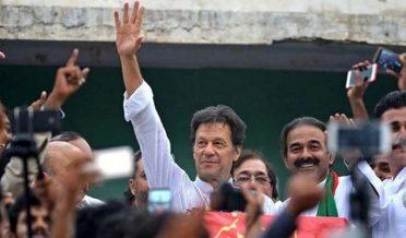 PTI won Azad kashmir election