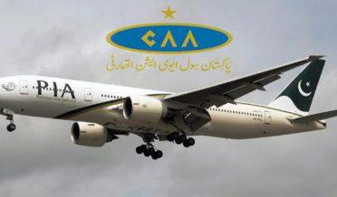 Cival aviation authority
