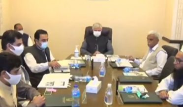 Meeting on Industrial Policy Implementation