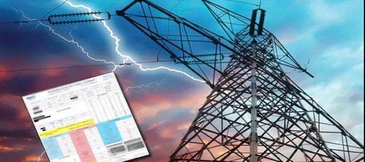 NEPRA has Approved Rs 38 Paisa Per Unit Price of Electricity
