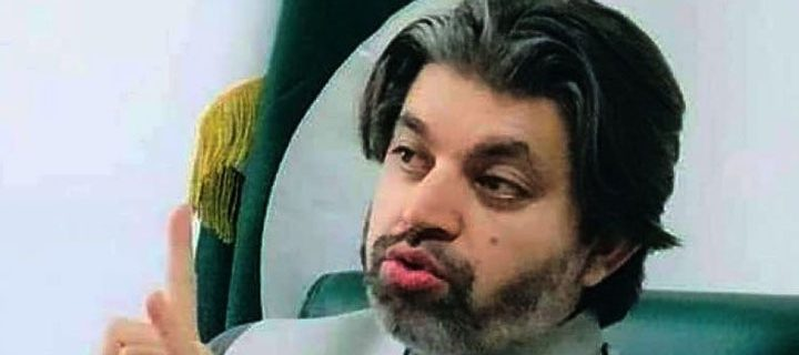 Federal Minister of State Ali Muhammad Khan