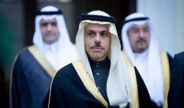 Forigen Minister of saudi arab