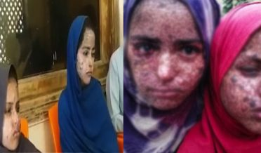 Four sisters are suffering from a serious illness