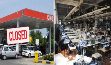 Gas supply to CNG stations and factories stopped