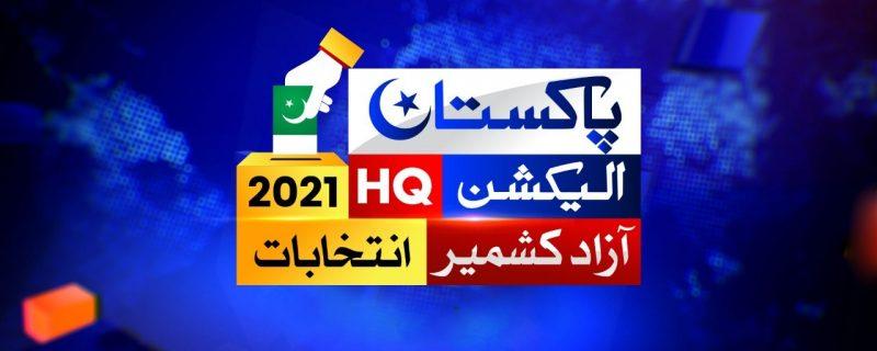 Kashmir Election 2021