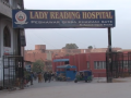 LRH pic by Asif Javed 1 1