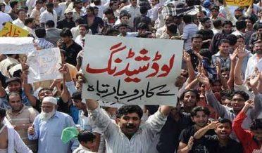 Loadshedding-protest in charsada
