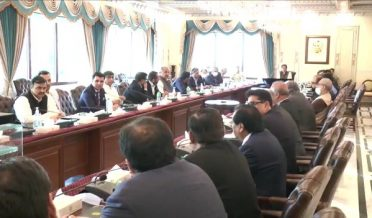 Meeting-with-Chamber-of-Commerc.
