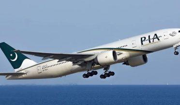 PIA-Special-flights