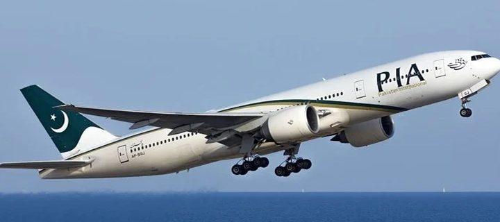 PIA Special flights