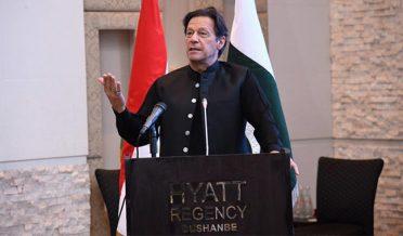 Imran Khan addresses the 20th Summit of the Shanghai Cooperation Organization