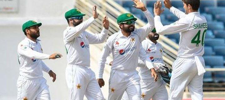 Pakistan beat West Indies