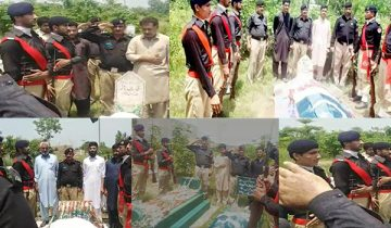 Police Martyrs' Day