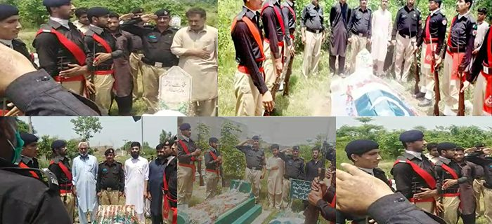 Police Martyrs Day swabi