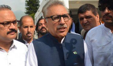 President arif alvi visit balochistan