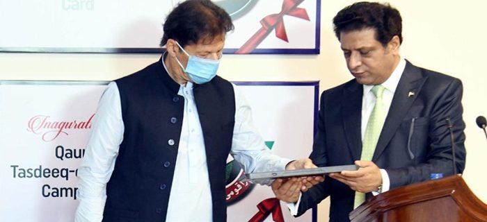 Prime-Minister-Imran-Khan-visit-NADRA-Headquarters