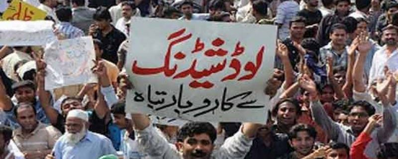 Protest again laodshading on warsak road