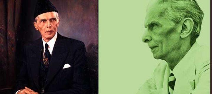 73rd Anniversary of Quaid-e-Azam Muhammad Ali Jinnah