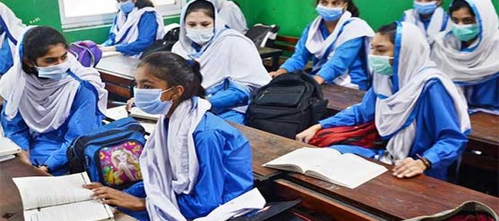 Educational activities suspended in 9 districts of the province