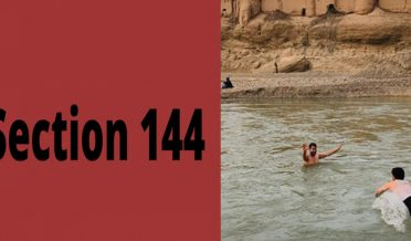 section 144 on swimming in charsada