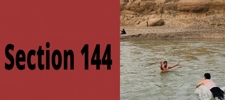 SECTION 144 on swimming
