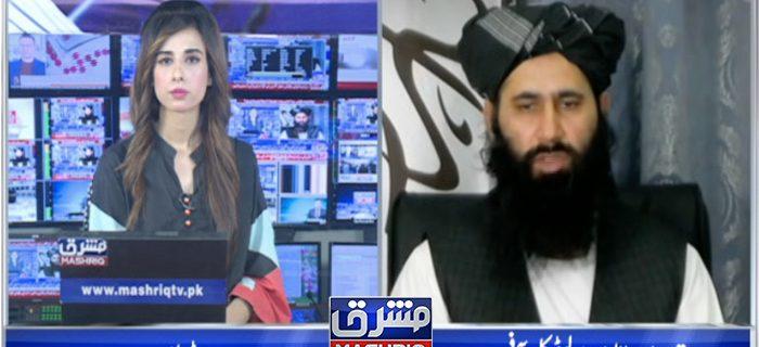 Taliban Spokesman M.Naeem