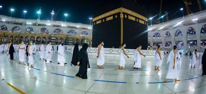 Pilgrims on the occasion of Tawaf Qadoom in Masjid-ul-Haram