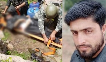 Two Frontier Constabulary personnel martyred in firing