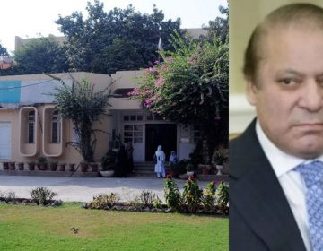 Two officers suspended over Nawaz Sharif's fake vaccination
