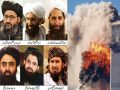 Afghan government announces oath of office on 9/11 tragedy