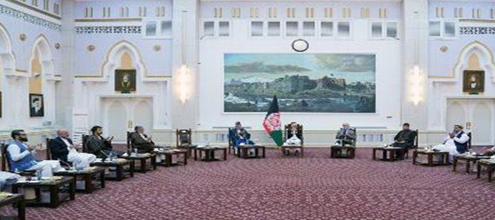 afghan-govt-meeting