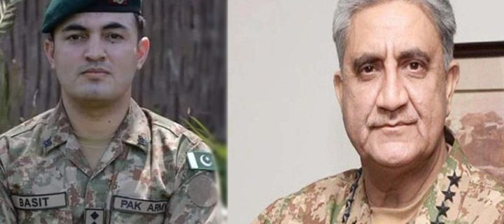 Army Chief Qamar Javed Bajwa's visit to Haripur Shaheed Captain Basit Ali Khan's house