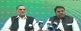 الیکشن کمیشن کا اعظم سواتی اور فواد چوہدری